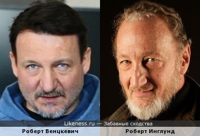 Роберт Венцкевич и Роберт Инглунд