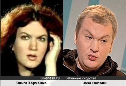 Ольга Харченко и Заза Наполи (Владим Казанцев)