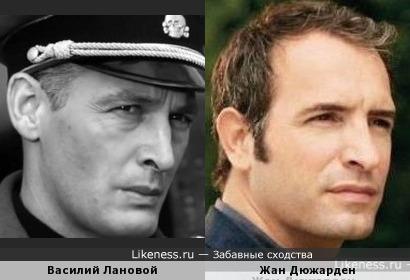 Жан Дюжарден и Василий Лановой