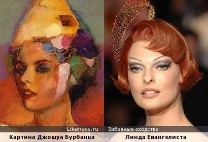 Картина Джошуа Бурбанка и Линда Евангелиста