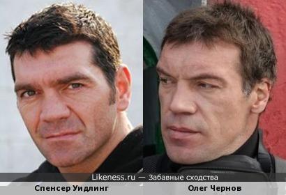 Спенсер Уидлинг и Олег Чернов