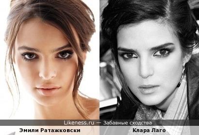 Клара Лаго и Эмили Ратажковски
