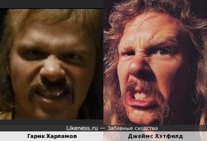 Гарик Харламов и Джеймс Хэтфилд