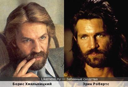 Борис Хмельницкий и Эрик Робертс