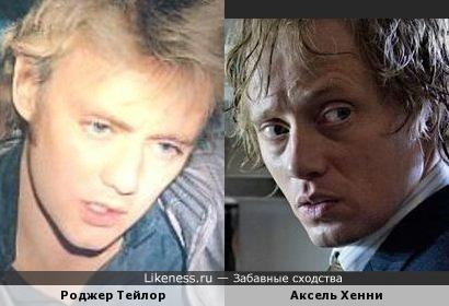 Аксель Хенни и Роджер Тейлор