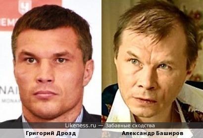 Григорий Дрозд и Александр Баширов