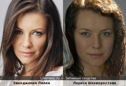Лариса Шахворостова и Эванджелин Лилли