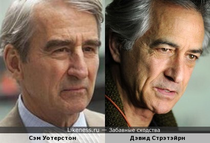Сэм Уотерстон и Дэвид Стрэтэйрн