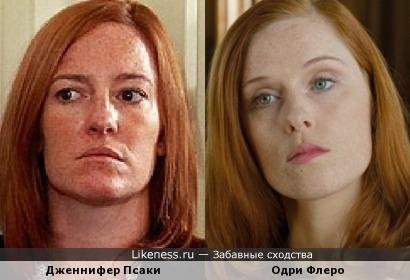 Одри Флеро и Дженнифер Псаки