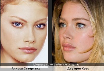 Даутцен Крус и Алисса Сазерленд