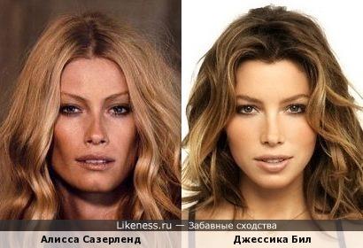 Алисса Сазерленд и Джессика Бил