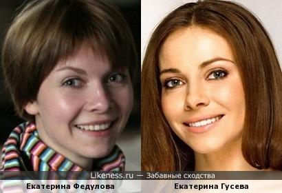 Екатерина Федулова и Екатерина Гусева