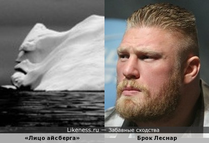 «Лицо айсберга» и Брок Леснар