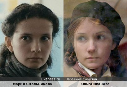 Ольга Иванова и Мария Смольникова