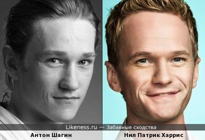 Антон Шагин и Нил Патрик Харрис