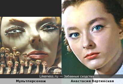 Мультперсонаж и Анастасия Вертинская