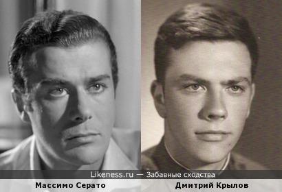 Массимо Серато и Дмитрий Крылов