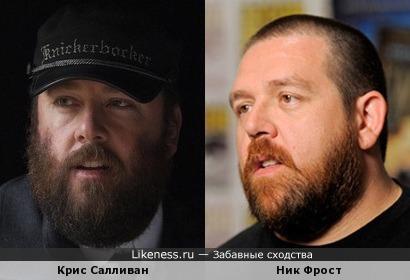 Ник Фрост и Крис Салливан