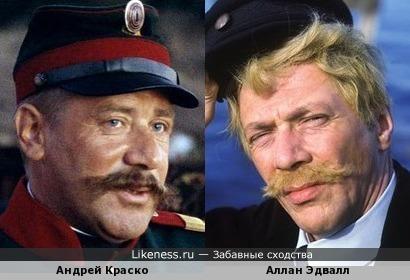 Аллан Эдвалл и Андрей Краско