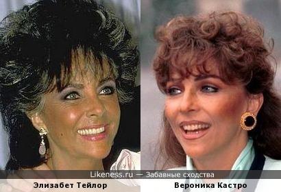 Вероника Кастро и Элизабет Тейлор
