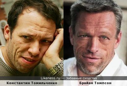 Константин Томильченко и Брайан Томпсон