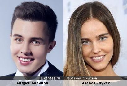 Изабель Лукас и Андрей Баринов