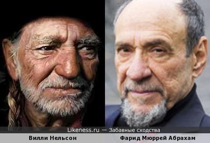 Вилли Нельсон и Фарид Мюррей Абрахам