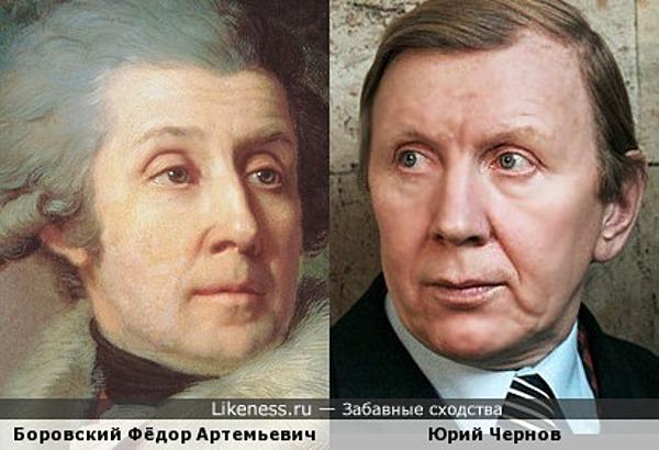 Портрет Федора Артемьевича Боровского и Юрий Чернов (репост)