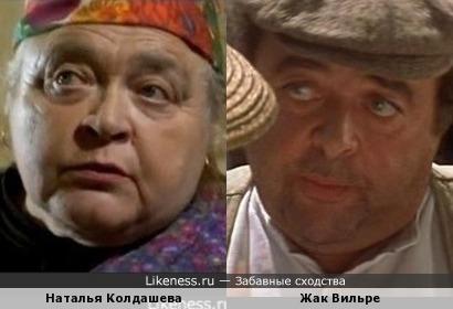 Наталья Колдашева и Жак Вильре