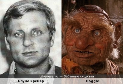 Бруно Кремер и Hoggle