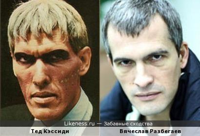 Тед Кэссиди и Вячеслав Разбегаев