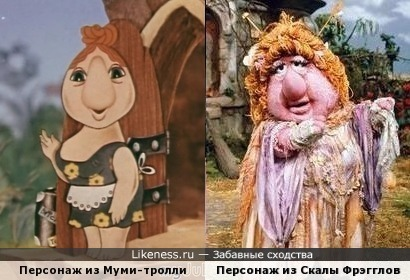 """Персонаж из М/ф """"Муми-тролли"""