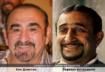 Кен Давитян и Рафаэль Котанджян