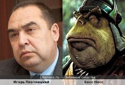 Босс Насс и Игорь Плотницкий