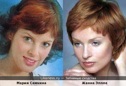 Мария Семкина и Жанна Эппле