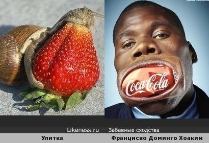 Клубника и Кока-кола