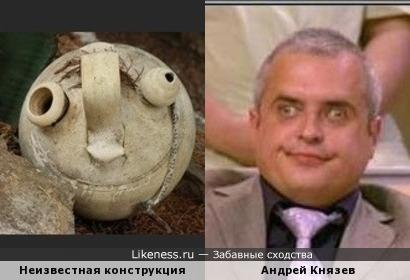 Неизвестная конструкция и Андрей Князев