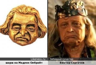 Виктор Сергачев и шарж на Мадлен Олбрайт
