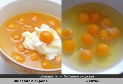 Физалис в сиропе и яйца в тарелке