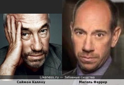 Саймон Каллоу и Мигель Феррер