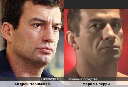 Марио Сперри и Андрей Чернышев