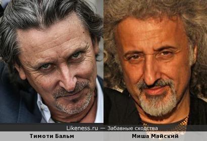 Миша Майский и Тимоти Бальм