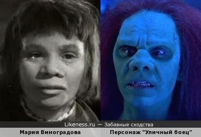 """Мария Виноградова и Персонаж """"Уличный боец"""""""