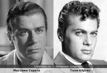 Тони Кёртис и Массимо Серато
