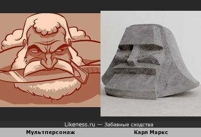 Мультперсонаж и Карл Маркс