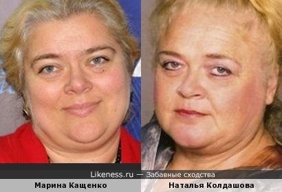 Наталья Колдашова и Марина Кащенко
