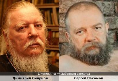 Димитрий Смирнов и Сергей Пахомов