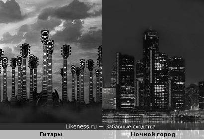 Гитары и Ночной город