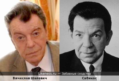 Вячеслав Шалевич и Сабикас