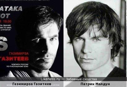 Газимирза Газитеев и Патрик Малдун